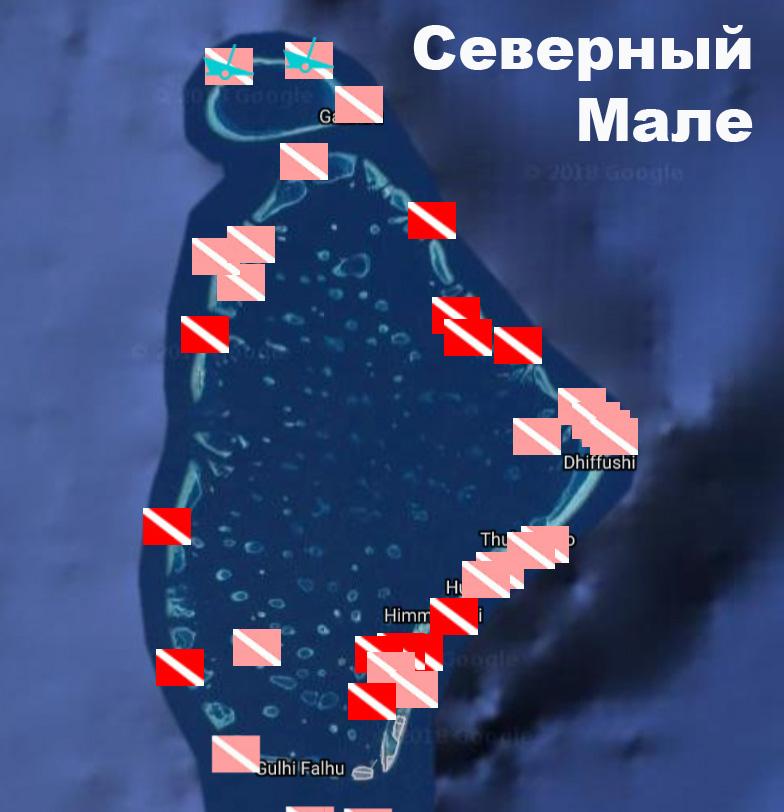 Северный Мале