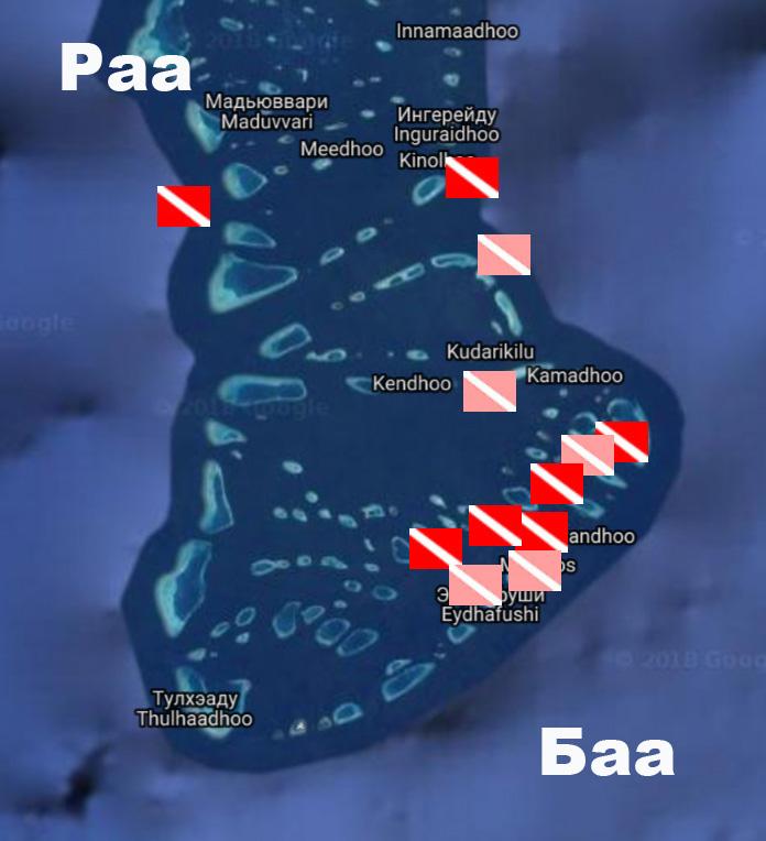 Раа и Баа атоллы