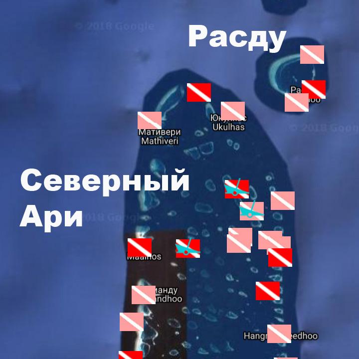 Расду и Северный Ари атоллы